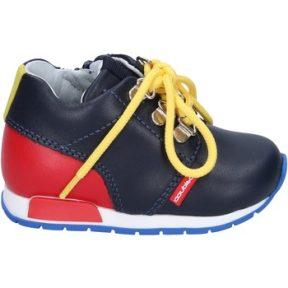 Xαμηλά Sneakers Balducci Αθλητικά BR287