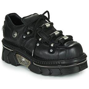 Xαμηλά Sneakers New Rock M-233-C5 ΣΤΕΛΕΧΟΣ: Δέρμα & ΕΠΕΝΔΥΣΗ: Δέρμα & ΕΣ. ΣΟΛΑ: Δέρμα & ΕΞ. ΣΟΛΑ: Συνθετικό