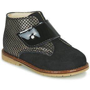 Ψηλά Sneakers Little Mary JANYCE ΣΤΕΛΕΧΟΣ: Δέρμα αγελάδας & ΕΠΕΝΔΥΣΗ: Δέρμα & ΕΣ. ΣΟΛΑ: Δέρμα & ΕΞ. ΣΟΛΑ: Καουτσούκ