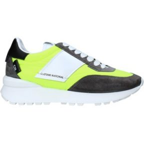 Xαμηλά Sneakers Costume National 10416/CP C