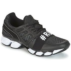 Xαμηλά Sneakers Philipp Plein Sport U TURN ME ON LOVE ΣΤΕΛΕΧΟΣ: Ύφασμα & ΕΠΕΝΔΥΣΗ: Ύφασμα & ΕΣ. ΣΟΛΑ: Ύφασμα & ΕΞ. ΣΟΛΑ: Συνθετικό